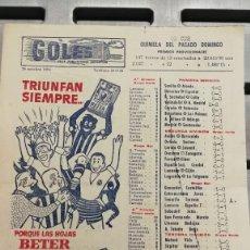Coleccionismo deportivo: GOLES HOJA PUBLICITARIA DEPORTIVA 24 OCTUBRE 1954. Lote 191835942