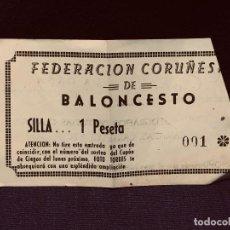 Coleccionismo deportivo: ENTRADA FEDERACIÓN CORUÑESA DE BALONCESTO LA CORUÑA GALICIA FOTO TORRES. Lote 191873543