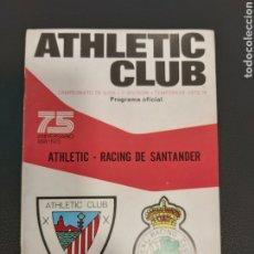 Coleccionismo deportivo: PROGRAMA ATHLETIC-RANCIN SANTANDER. Lote 191886627