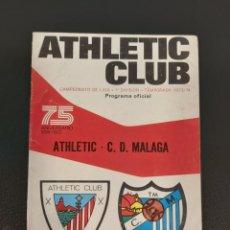 Coleccionismo deportivo: PROGRAMA ATHLETIC-MALAGA. Lote 191886752