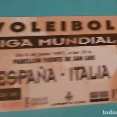 Coleccionismo deportivo: ENTRADA PARTIDO VOLEIBOL ESPAÑA - ITALIA. AÑO 1997. Lote 192597180