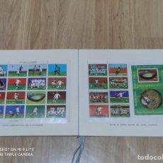 Coleccionismo deportivo: COLECCIÓN DE SELLOS EN CARPETA, 75 ANIVERSARIO DEL REAL MADRID, FESTIVAL DE FUTBOL 1977, DOS BLOQUES. Lote 192688963