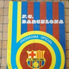 Coleccionismo deportivo: U.D. LAS PALMAS - FUTBOL CLUB BARCELONA - PROGRAMA OFICIAL AÑO 1975. Lote 193989566