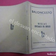 Coleccionismo deportivo: BALONCESTO. FEDERACION ESPAÑOLA. REGLAS OFICIALES DE JUEGO 1950. Lote 194602292