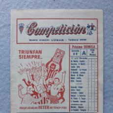 Coleccionismo deportivo: FOLLETO DESPLEGABLE FÚTBOL. COMPETICIÓN 1ª DIVISIÓN. GIJÓN. AÑO 1956. PUBLICIDAD. . Lote 194610778
