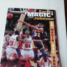 Coleccionismo deportivo: EARVIN MAGIC JOHNSON COLECCIONABLE DE LA REVISTA GIGANTES DEL SUPERBASKET, AÑO 2000. Lote 194660692