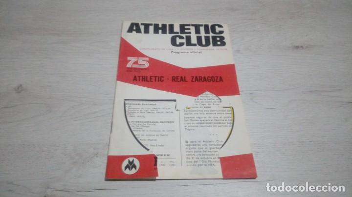 Coleccionismo deportivo: Lote 5 programas del Athletic Club de Bilbao temporada 73 - 74. - Foto 7 - 194739561