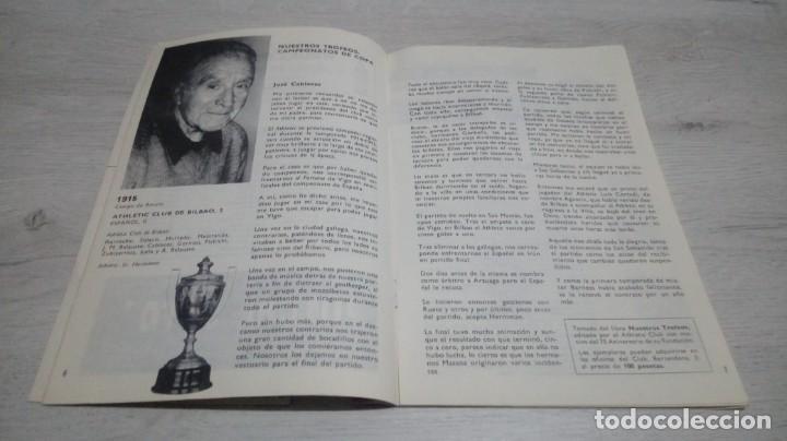 Coleccionismo deportivo: Lote 5 programas del Athletic Club de Bilbao temporada 73 - 74. - Foto 12 - 194739561