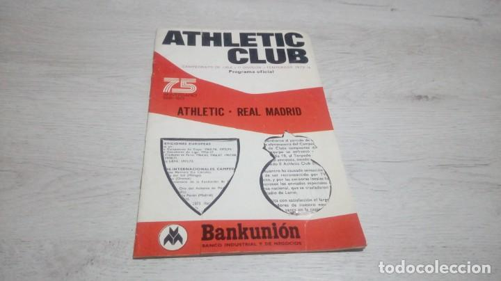 Coleccionismo deportivo: Lote 5 programas del Athletic Club de Bilbao temporada 73 - 74. - Foto 16 - 194739561