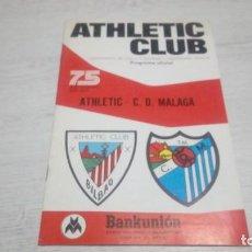 Coleccionismo deportivo: PROGRAMA OFICIAL ATHLETIC CLUB DE BILBAO - C. D MALAGA TEMPORADA 73 - 74.. Lote 194740041