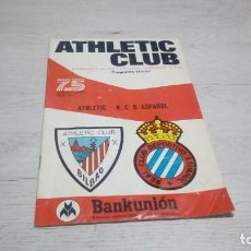 Coleccionismo deportivo: PROGRAMA OFICIAL ATHLETIC CLUB DE BILBAO - R. C.D. ESPAÑOL TEMPORADA 73 - 74.. Lote 194740355