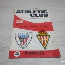 Coleccionismo deportivo: PROGRAMA OFICIAL ATHLETIC CLUB DE BILBAO - R. SPORTING C. DE GIJON TEMPORADA 73 - 74.. Lote 194741072