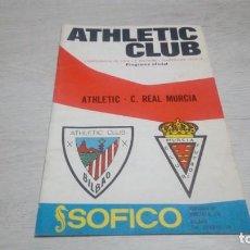 Coleccionismo deportivo: PROGRAMA OFICIAL ATHLETIC CLUB DE BILBAO - C. REAL MURCIA TEMPORADA 73 - 74.. Lote 194741685