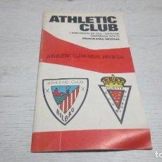 Coleccionismo deportivo: PROGRAMA OFICIAL ATHLETIC CLUB DE BILBAO - REAL MURCIA TEMPORADA 74 - 75... Lote 194742106