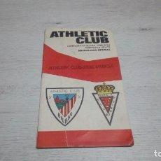 Coleccionismo deportivo: PROGRAMA OFICIAL ATHLETIC CLUB DE BILBAO - REAL MURCIA TEMPORADA 74 - 75.. Lote 194742187