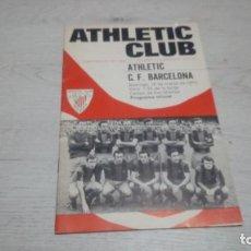 Coleccionismo deportivo: PROGRAMA OFICIAL ATHLETIC CLUB DE BILBAO - C. F BARCELONA. TEMPORADA 71 - 72.. Lote 194905845