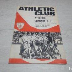 Coleccionismo deportivo: PROGRAMA OFICIAL ATHLETIC CLUB DE BILBAO - GRANADA C. F. TEMPORADA 71 - 72.. Lote 194905971