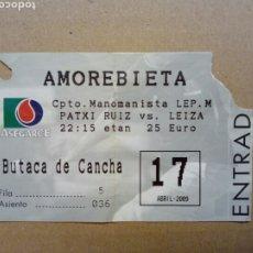 Coleccionismo deportivo: ENTRADA CAMPEONATO MANOMANISTA 2009: PATXI RUIZ - LEIZA (17-04-2009) FRONTÓN DE AMOREBIETA. Lote 194992865