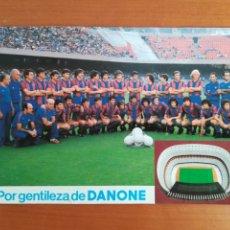 Coleccionismo deportivo: LOTERÍA FC BARCELONA FUNCIONARIS AÑO 1981 PUBLICIDAD DANONE - SCHUSTER FÚTBOL BARÇA. Lote 195045331