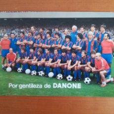 Coleccionismo deportivo: LOTERIA FC BARCELONA FUNCIONARIS AÑO 1982 PUBLICIDAD DANONE - MARADONA SCHUSTER BARÇA FÚTBOL. Lote 195045945