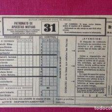 Coleccionismo deportivo: BOLETO DE APUESTAS DE FÚTBOL 1969. Lote 195050400