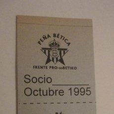 Coleccionismo deportivo: PEÑA BETICA FRENTE PRO-SOBETIKO. REAL BETIS.SOCIO.1995. Lote 195144643