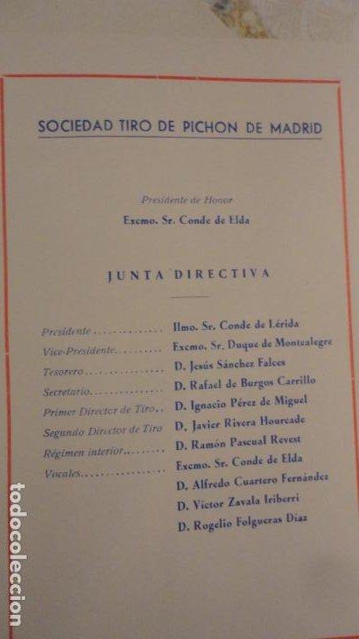 Coleccionismo deportivo: SOCIEDAD TIRO DE PICHON.PROGRAMA TIRADAS EXTRAORDINARIAS.MADRID 1959 - Foto 3 - 195192096