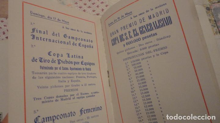 Coleccionismo deportivo: SOCIEDAD TIRO DE PICHON.PROGRAMA TIRADAS EXTRAORDINARIAS.MADRID 1959 - Foto 5 - 195192096