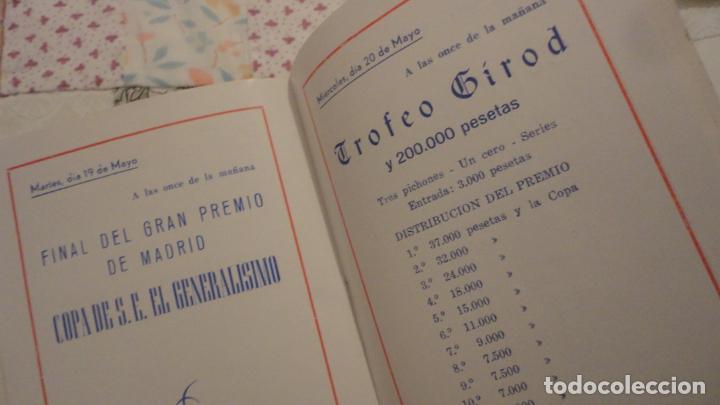 Coleccionismo deportivo: SOCIEDAD TIRO DE PICHON.PROGRAMA TIRADAS EXTRAORDINARIAS.MADRID 1959 - Foto 6 - 195192096