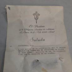 Coleccionismo deportivo: 1988 FERROL DEL CAUDILLO DELEGACIÓN ATLETISMO. Lote 195995972