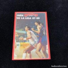 Coleccionismo deportivo: GUIA DE LA LIGA DE BALONCESTO - GIGANTES - TEMPORADA 1987 1988 . Lote 196101968