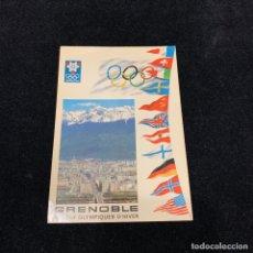Coleccionismo deportivo: TARJETA POSTAL GRENOBLE X JEUX OLYMPIQUES D'HIVIER / JUEGOS OLIMPICOS DE INVIERNO 1968. Lote 196142452
