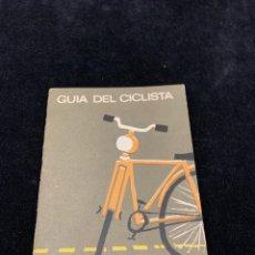 Coleccionismo deportivo: GUIA DEL CICLISTA 1965. Lote 196144413