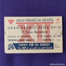 Coleccionismo deportivo: ANTIGUA ENTRADA AL GRAN PREMIO PEÑA RHIN. IX COPA BARCELONA. 24 DE OCTUBRE 1954. AUTOMOVIL.. Lote 196497133