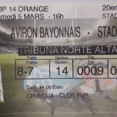 Coleccionismo deportivo: ENTRADA ENTREE RUGBY AVIRON BAYONNAIS VS STADE TOULOUSAIN EN SAN SEBASTIÁN. Lote 198935075