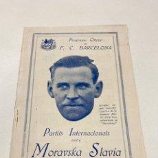 Coleccionismo deportivo: PROGRAMA OFICIAL MORAVSKA SLAVIA -FC BARCELONA AÑOS 1910-1920.. Lote 199765130