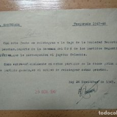 Coleccionismo deportivo: ZARAGOZA, S.D. ESCORIAZA, FUTBOL, LIQUIDACION PRIMA JUGADORTELECHIA, PARTIDOS SAGUNTINO JATIVA. Lote 200388163