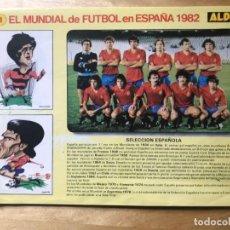 Coleccionismo deportivo: 23 FICHAS DEPORTIVAS EQUIPOS - EL MUNDIAL DE FÚTBOL EN ESPAÑA 1982 - ALDI (MUY DIFÍCILES). Lote 203783476
