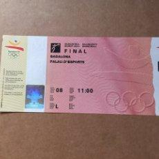 Coleccionismo deportivo: BARCELONA 92 BALONCESTO JORNADA FINAL. Lote 203975032