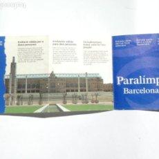 Coleccionismo deportivo: PARALIMPICS BARCELONA 92 - TICKET PARAOLIMPIADAS - FUNDACCION ONCE -. Lote 204626567