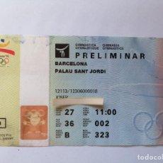 Coleccionismo deportivo: ENTRADA BARCELONA 92 JJOO GIMNASIA PALAU SANT JORDI PRELIMINAR 27 JULIO 1992 JUEGOS OLÍMPICOS. Lote 205179803
