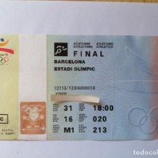 Coleccionismo deportivo: ENTRADA BARCELONA 92 JJOO ATLETISMO FINAL 31 JULIO 1992 JUEGOS OLÍMPICOS. Lote 218824732