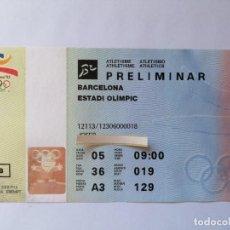 Coleccionismo deportivo: ENTRADA BARCELONA 92 JJOO ATLETISMO PRELIMINAR 5 AGOSTO 1992 JUEGOS OLÍMPICOS. Lote 205181652