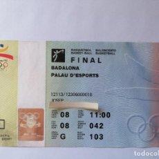 Coleccionismo deportivo: ENTRADA BARCELONA 92 JJOO BALONCESTO FINAL 8 AGOSTO 1992 JUEGOS OLÍMPICOS. Lote 205182510