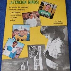 Coleccionismo deportivo: RECORTE PUBLICITARIO - ALBUM DE CROMOS AMA - 1ª SERIE. Lote 205447290
