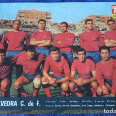 Coleccionismo deportivo: LÁMINA DE EL ALCAZAR - PONTEVEDRA. Lote 205447368