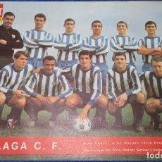 Coleccionismo deportivo: LÁMINA DE EL ALCAZAR - MÁLAGA. Lote 205447403