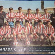 Coleccionismo deportivo: LÁMINA DE EL ALCAZAR - GRANADA. Lote 205447422
