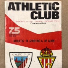 Coleccionismo deportivo: ATHLETIC CLUB 2 - 3 SPORTING DE GIJÓN. PROGRAMA PARTIDO JORNADA 8 DE LA TEMPORADA 1973/74.. Lote 205705786