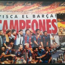 Coleccionismo deportivo: FOTOMONTAJE FC BARCELONA BOIXOS NOIS WEMBLEY 1992 VISCA EL BARCA ULTRAS. Lote 205733351